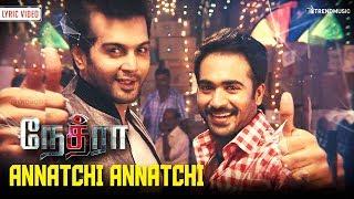 annatchi-annatchi-nethraa-vinay-venkatesh-srikanth-deva-trend-music