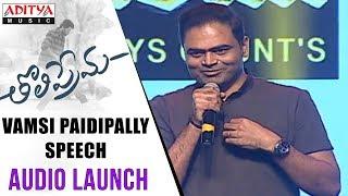 Vamsi Paidipally Speech @ Tholi Prema Audio Launch || Varun Tej, Raashi Khanna || SS Thaman