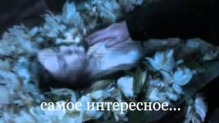 Н.В. Гоголь. Вий
