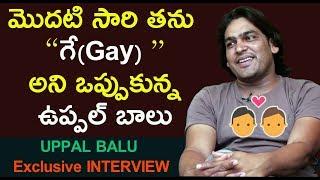 Uppal Balu Tik Tok Star  Exclusive Interview July 2019 || Latest Interview || Mr.Rama