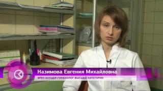 видео Папилломавирусная инфекция: современная точка зрения на проблему