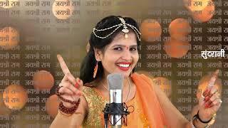 बलि बलि बजरंग बलि - Pooja Golhani 09893153872 - Lord Hanuman HD Video