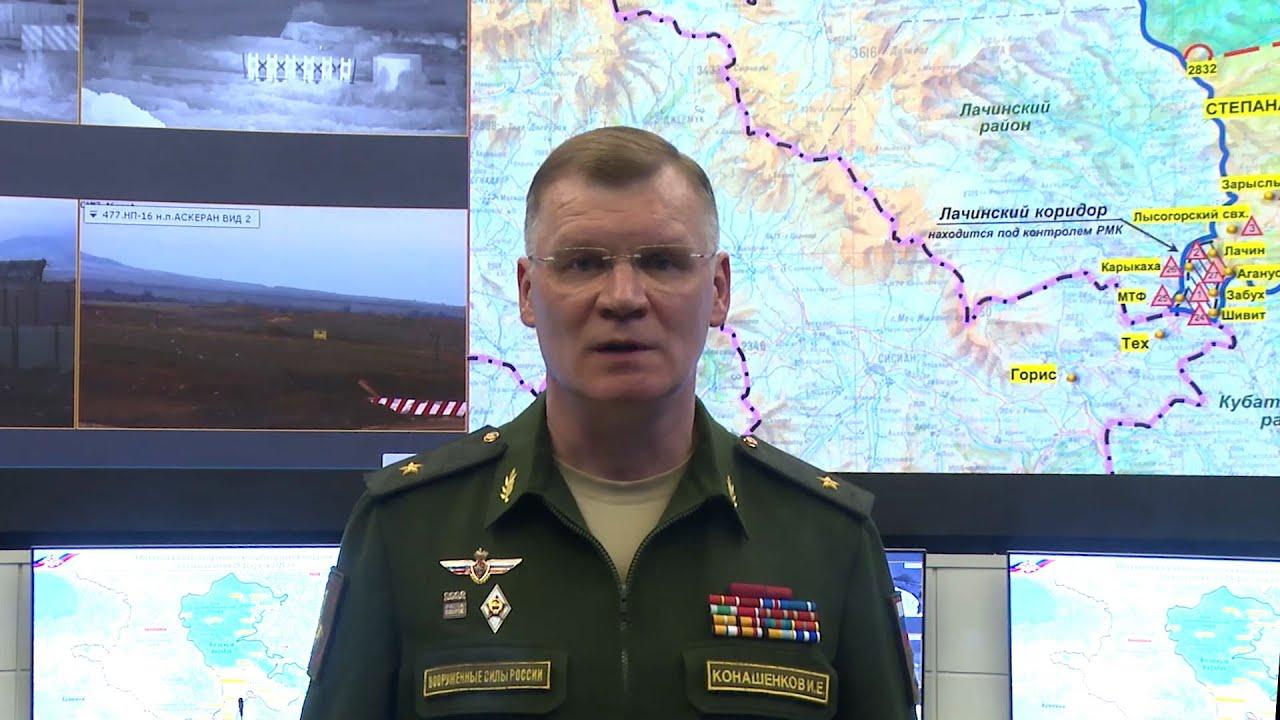 Заявление Минобороны РФ по факту высказывания Пашиняна