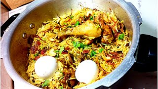 Chicken Biriyani in pressure cooker കുക്കർ ബിരിയാണി