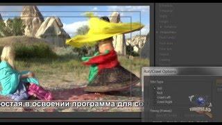 Бегущая строка в Adobe Premiere Pro