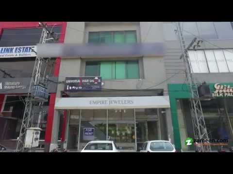 900 Sq. Ft. OFFICE FOR RENT IN BLOCK Y PHASE 3 DHA LAHORE ...