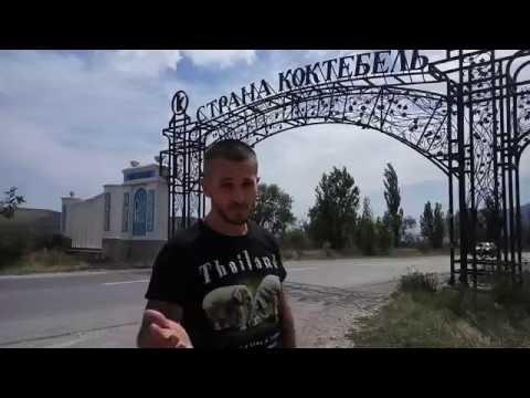 Граница в Крым-2016/Пункт пропуска Каланчак/ Проходим таможню.