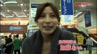 映画「BRAVE HEARTS海猿」メイキング Part1 thumbnail