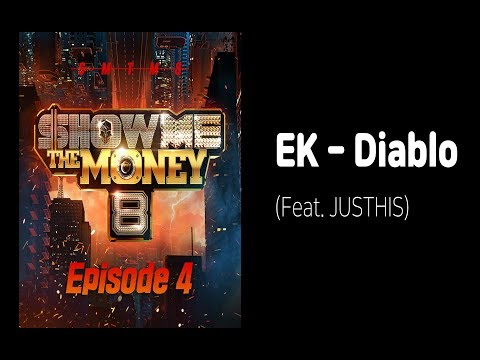 EK - Diablo (Feat. JUSTHIS) lyrics/가사