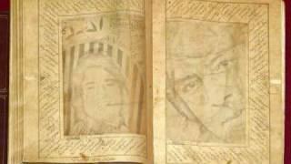 Ahmad Zahir Aye Jane Man Asirat  (H&T)