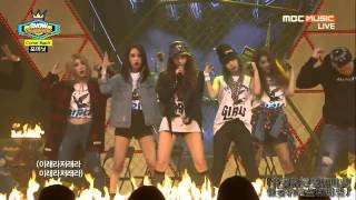 4Minute  - Cut It Out [繁體中字]