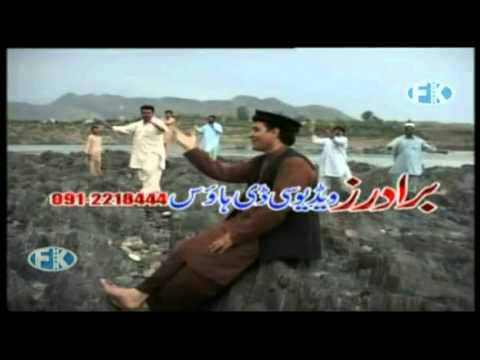 Zeek Afridi New Songs 2013 Download
