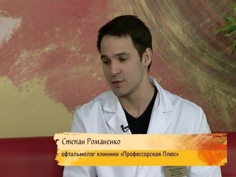 Советы доктора: как правильно подобрать контактные линзы? (02.12.15)