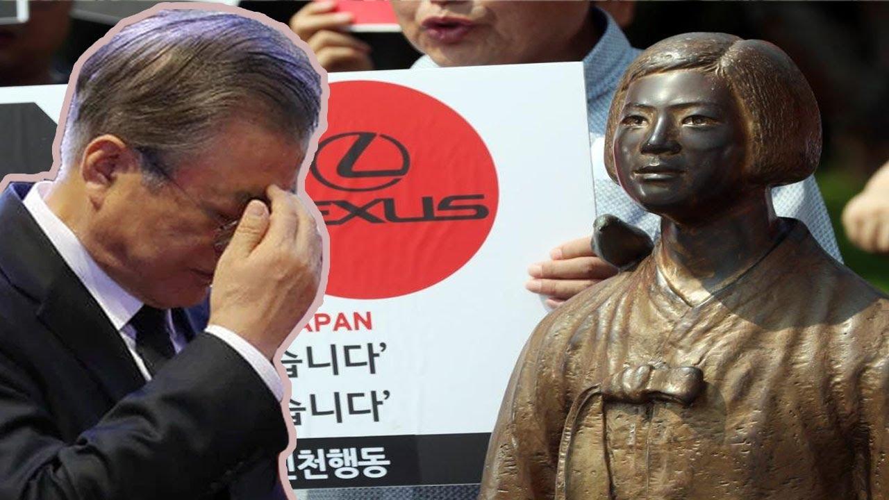 韓国、慰安婦像の前で土下座する「謝罪する安倍像」設置の蛮行…日本は韓国ビザ厳格化も - 日本の底力!韓国経済危機