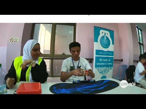 أطفال وشبان يسابقون الزمن في بطولة فلسطين الدولية الأولى في حل مكعب الروبيك  - 11:55-2019 / 7 / 11
