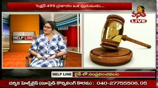 """Special Discussion on """"Indian Sprinter Hima Das"""" 