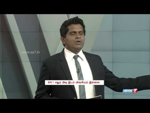 Land size is no longer an impediment to build houses in Chennai | Zero Hour | News7 Tamil