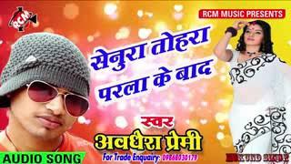 chhati badata a raja Mp4 HD Video WapWon