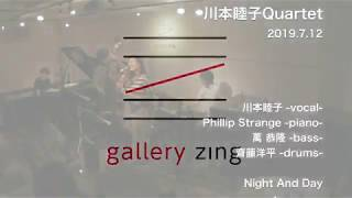 川本睦子Quartet @ gallery zing