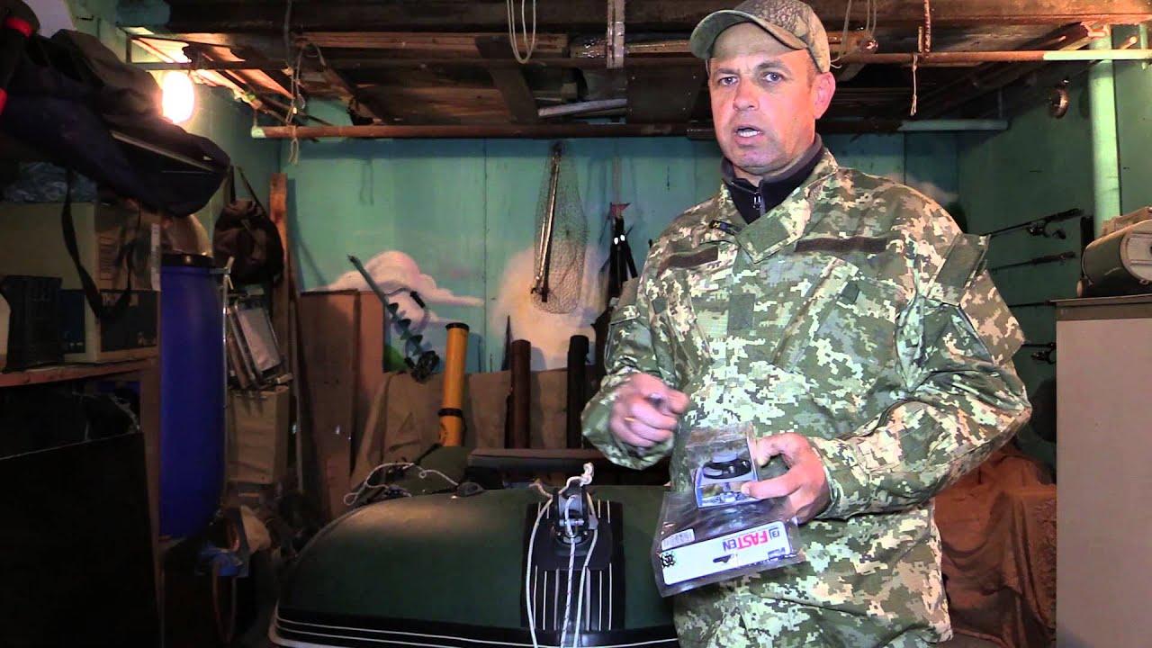 В нашем интернет-магазине вы всегда можете купить комплектующие для тюнинга лодок и катеров пвх с доставкой по россии и по самым выгодным ценам.