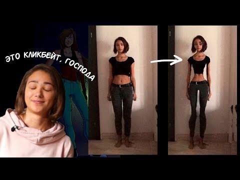 Шок!!! Девушка с анатомией аниме! (на самом деле это спидпеинт)