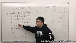 Publication Date: 2019-03-14 | Video Title: 投擲骰子數學題目-DSE2018(自學數學)