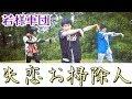 乃木坂46『失恋お掃除人』Short Ver.