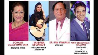 Live Aaj Kal Weekly Phirse - W13D2