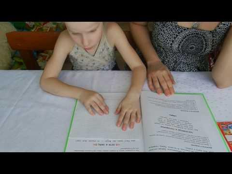 Жукова обучение чтению. Обучение дошкольников чтению по