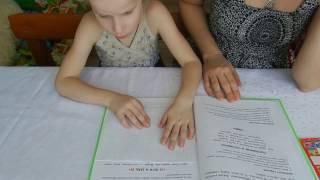Как быстро и без проблем научить  ребёнка читать. Обзор букварь Жукова. Что читать после букваря.
