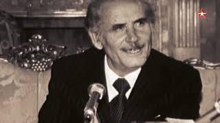 Миссия в Афганистане  Первая схватка с терроризмом  Афганистан, 1979 год
