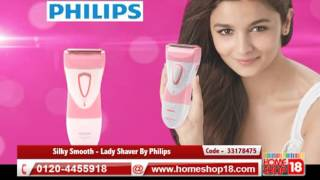 Homeshop18.com - Silky Smooth - Lady Shaver By Philips