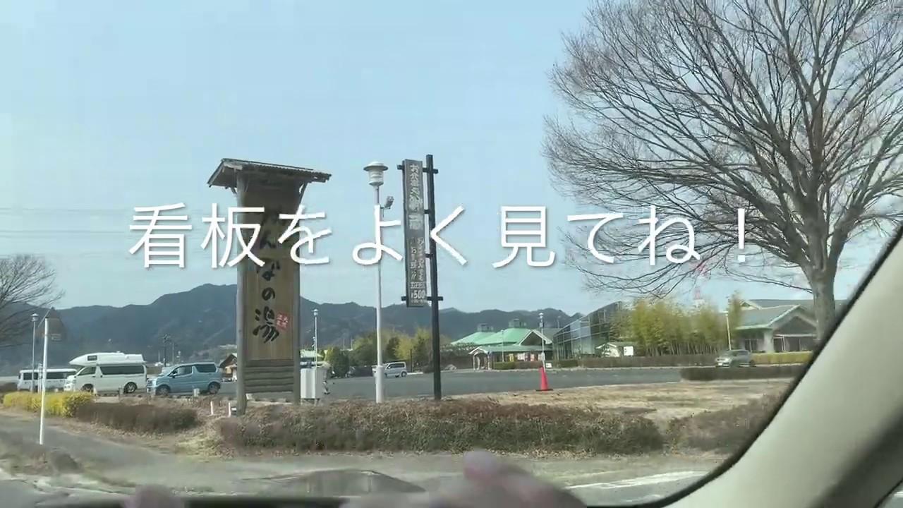 埼玉 無料 キャンプ 場