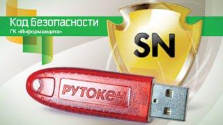 Установка сервера безпеки Secret Net 7 з розміщенням сховища об'єктів ЦУ в БД AD.