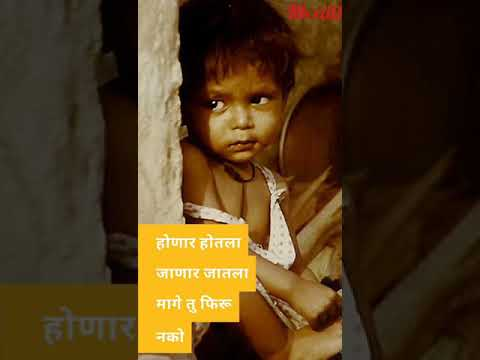 Deva Chi Kalji Re Full Screen Status