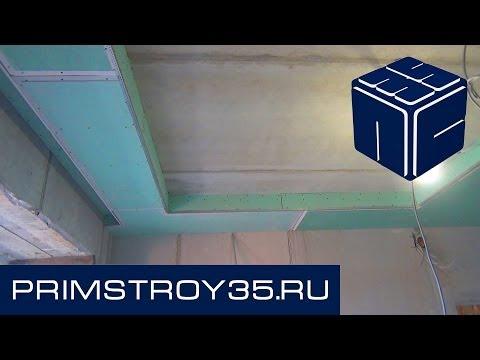 Ремонт квартир - Подвесные потолки из гипсокартона (ГКЛ)