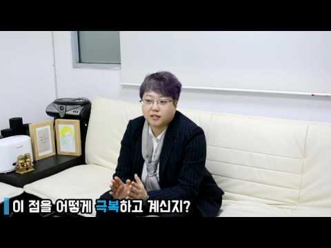3월 이용자 후기 인터뷰 (주)창연 이연서 대표