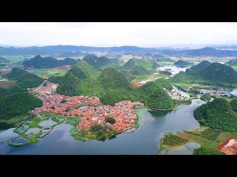 【环华十年】守着这么美的风光,这里的人穷了400年,现在他们一跃成为云南丘北的首富村