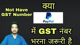 Not Have GST Number For PayPal   Paypal Ask For GST Number   Hindi