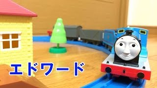 Repeat youtube video トーマス プラレール エドワード TS-02 THOMAS & FRIENDS Edward