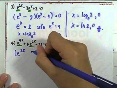 เลขกระทรวง เพิ่มเติม ม.4-6 เล่ม3 : แบบฝึกหัด1.8 ข้อ02