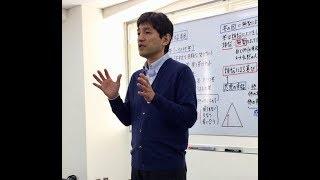 第352回『仏教思想の精髄:慈悲=苦しみを喜びに変えて生き抜く力』(2017年12月17日東京 60min)