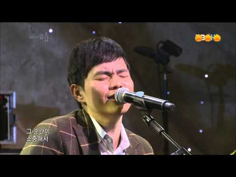 121206 One More Chance (원모어찬스) - 널 생각해 (Thinking of You)