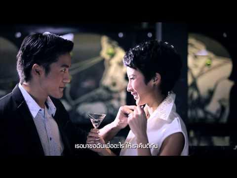 จำไม่ได้ ใครคือเธอ - พัดชา [Official MV]