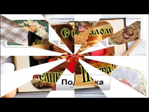 Постный праздничный стол - 5 салатов - Ирина Кузьмина