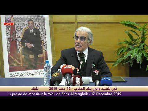 Point presse de Monsieur le Wali de Bank Al-Magrib - 17 Décembre 2019