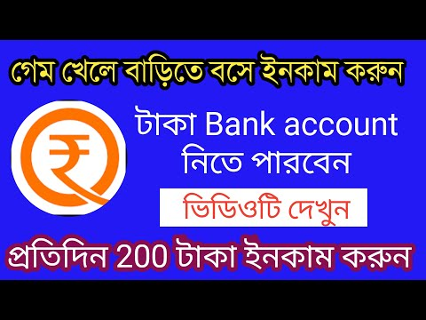 New Earning Apps Qeeda Install 20 Sign Up 10    Tech Point   Loot Offer