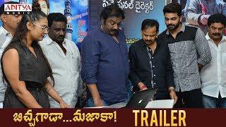 Bichagada Majaka Trailer | Arjun Reddy, Neha Deshpandey, Babu Mohan