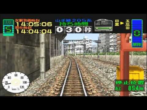 PS 電車でGO! 山手線205系【渋谷→品川】