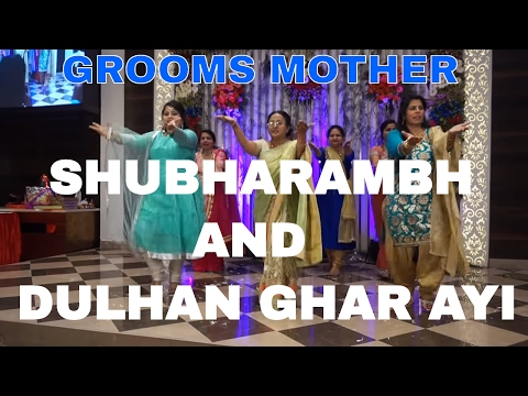 Groom Mother And His Family Dancing On Subharamb And Dulhan Ghar Aayi Song Choreographer Sushant